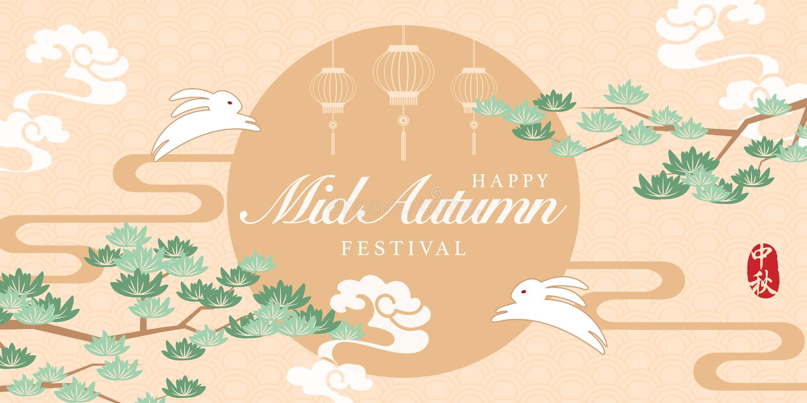 Retro style Chinese Mid Autumn festival full moon spiral cloud pine tree and cute rabbit jumping cross. Translation for Chinese. Word : Mid Autumn stock illustration