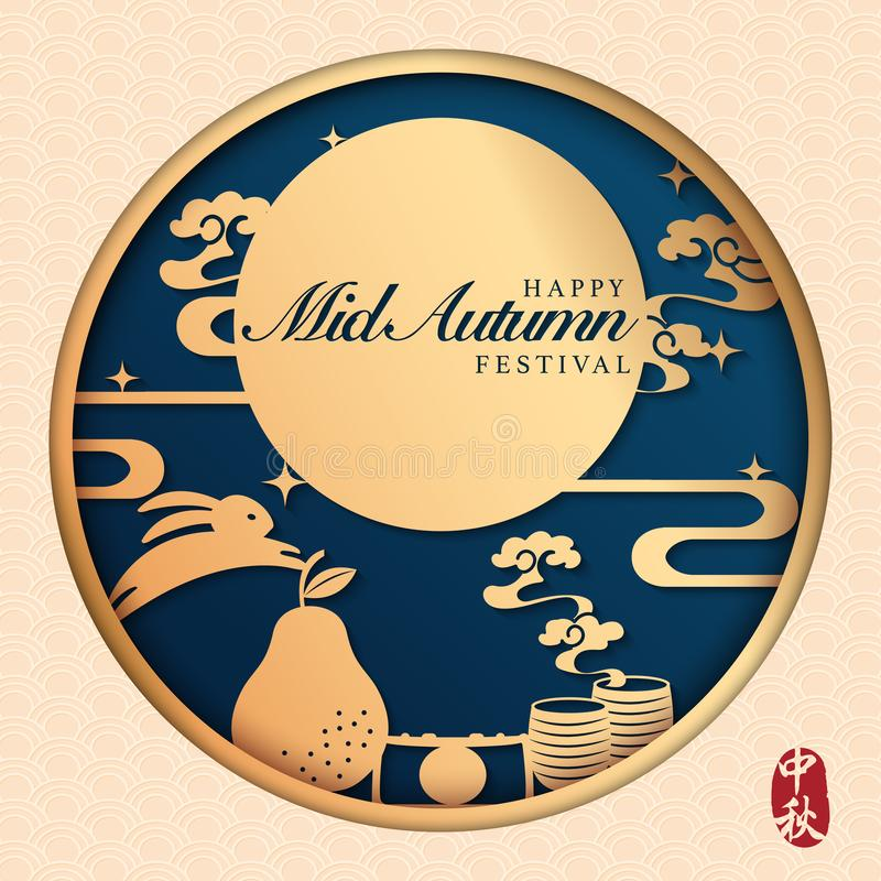 Retro style Chinese Mid Autumn festival relief art full moon spiral cloud star and pomelo tea cake rabbit. Translation for Chinese. Word : Mid Autumn royalty free illustration