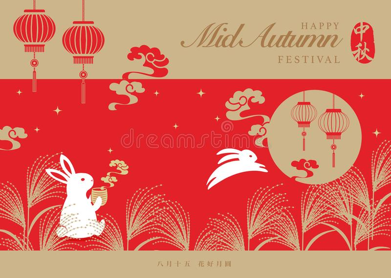 Retro style Chinese Mid Autumn festival spiral cloud star and cute rabbit drinking hot tea enjoying the moon. Translation for. Chinese word : Mid Autumn royalty free illustration