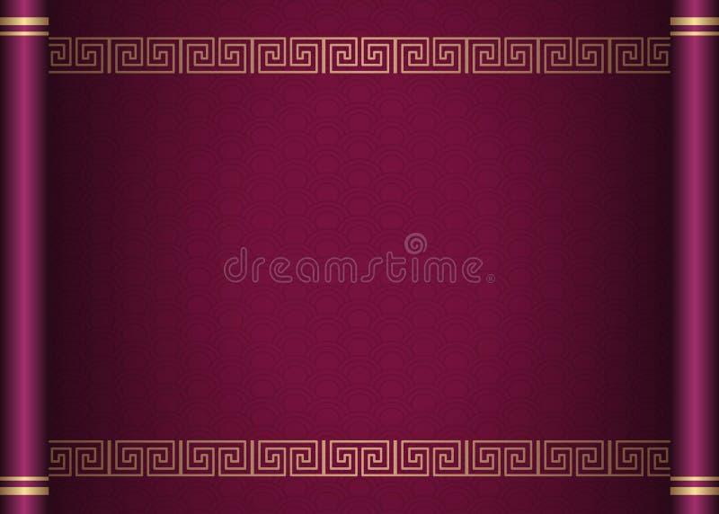 Retro- traditionelles Rollenpapier-Schablone spi der chinesischen Art purpurrotes stock abbildung