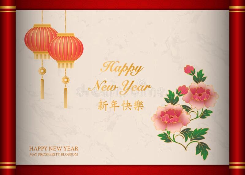 Retro- traditionelles Rollenpapierpfingstrosen-Blumenla der chinesischen Art rotes lizenzfreie abbildung