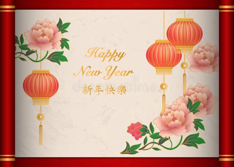 Retro- traditionelles Rollenpapierpfingstrosen-Blumenla der chinesischen Art rotes stock abbildung