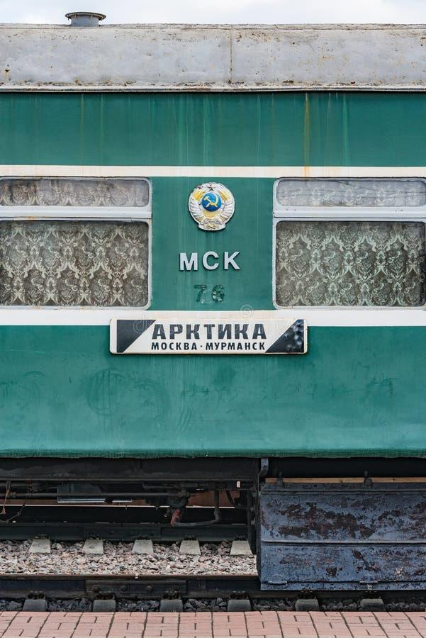 Retro vagn av det arktiska drevet från Moskva till Murmansk royaltyfri fotografi
