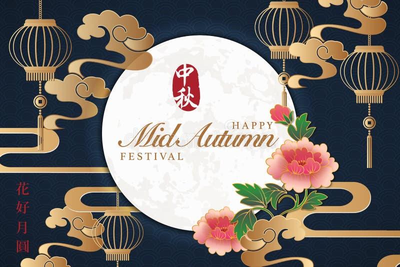 Retro van de het festival vectorontwerpsjabloon van de stijl Chinese Medio Herfst van de de maan spiraalvormige wolk lantaarn en  stock illustratie