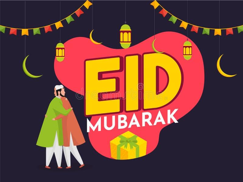 Retrostil Eid Mubarak Poster oder Fahnenentwurf Illustration von moslemischen Männern der Zeichentrickfilm-Figur lizenzfreie abbildung