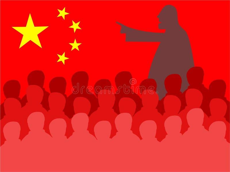 Reunião de China ilustração stock