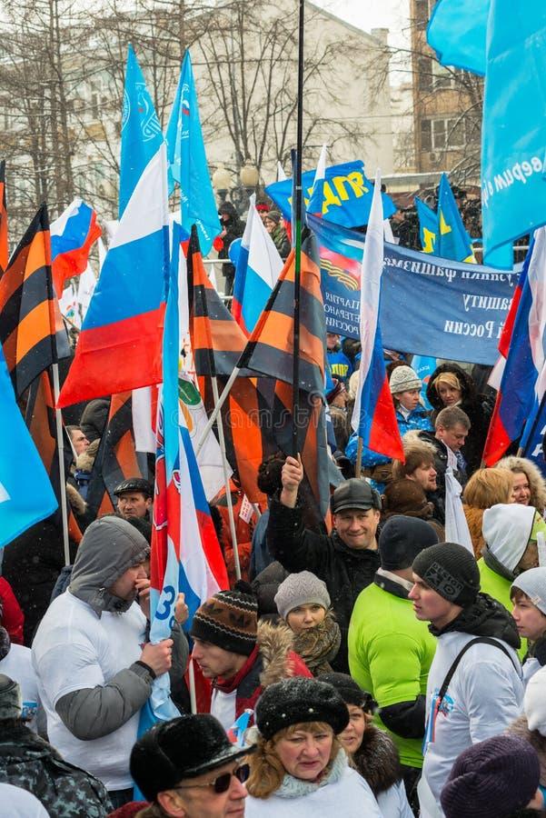 Reunião dos demonstradores do russo imagens de stock