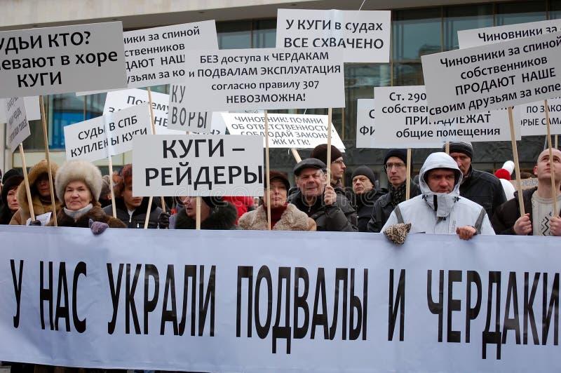Reunión para las elecciones justas en Rusia imagen de archivo libre de regalías