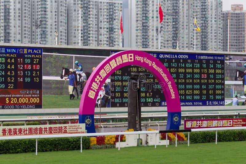 Reunificación Raceday de Hong-Kong imágenes de archivo libres de regalías