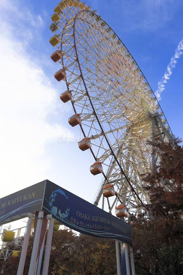 Reuzeferriswiel bij Osaka Aquarium Kaikuyan-vermaakpark Japan stock foto's