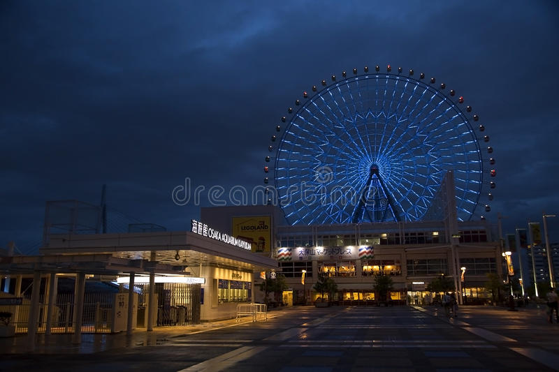 Reuzenrad in Osaka stock fotografie