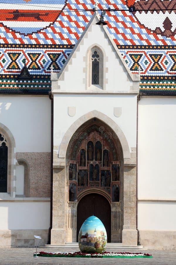 Reuzepaasei, Zagreb stock foto