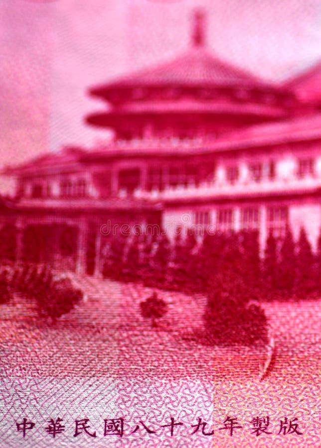 Revés del nuevo Taiwán billete de dólar de 100 foto de archivo