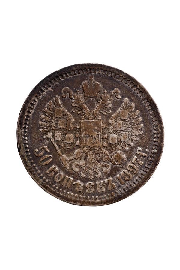 Reverse of antique coin. Reverse of antique silver Russian coin royalty free stock photography