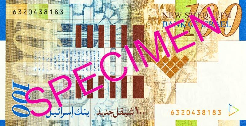 reverso novo israelita da cédula do shekel 100 imagens de stock royalty free