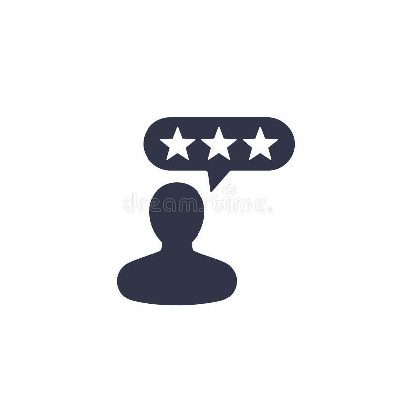 Revisões do cliente, ícone do feedback ilustração stock