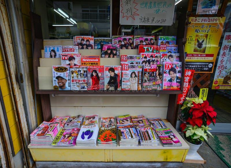 Revistas en la exhibición en una tienda en Katsuura, Japón fotos de archivo libres de regalías