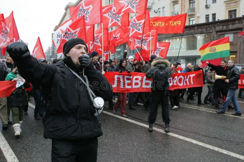 Revolución rusa imagen de archivo libre de regalías