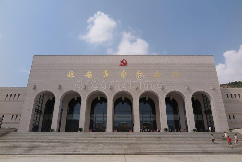 Revolucionario Memorial Hall de Yanan imagen de archivo libre de regalías