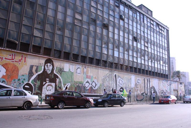Revolution Graffiti stock photography