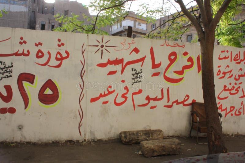 Revolution graffiti royalty free stock images