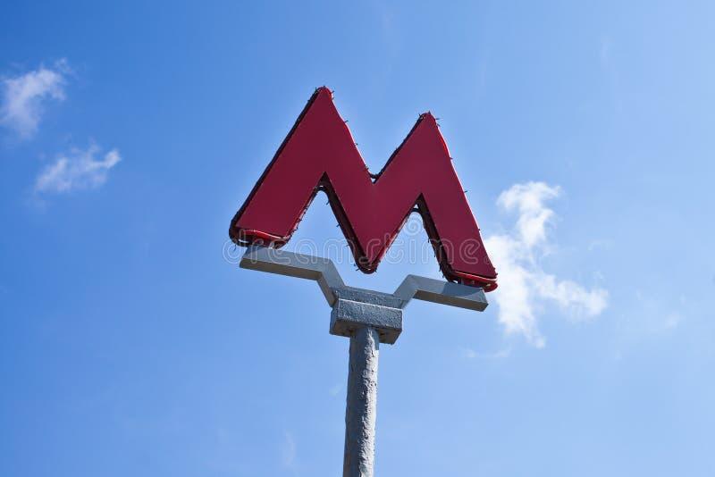 Rewolucjonistka Listowy M jako symbol Moskwa metro obraz stock
