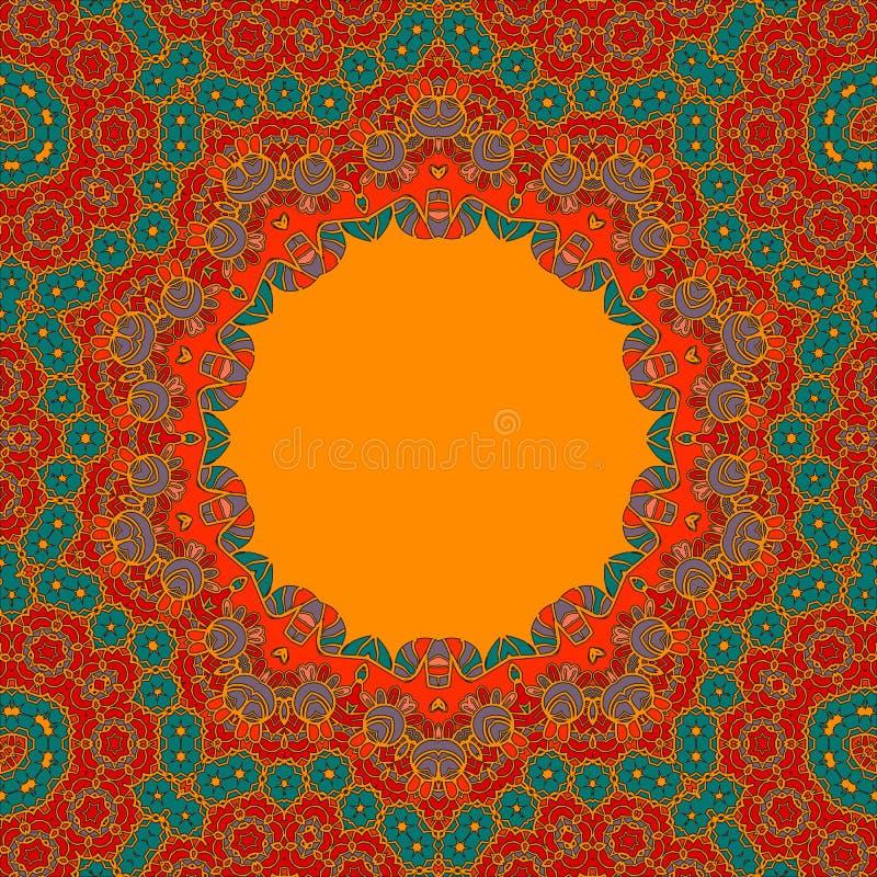 Rewolucjonistki symetrii Zielony Round Ornamentacyjny wzór ilustracja wektor