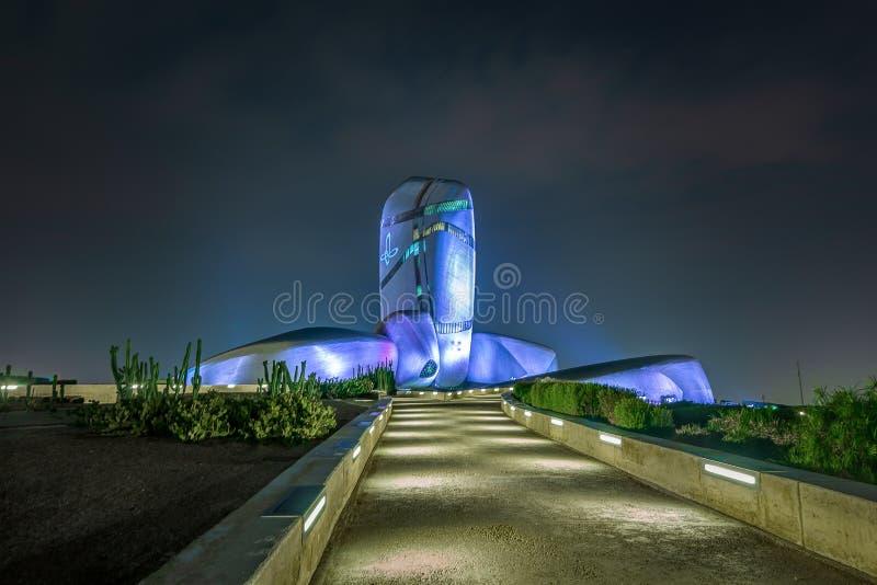Rey Abdulaziz Center para la ciudad de Ithra de la cultura del mundo: Dammam, país: La Arabia Saudita imagen de archivo libre de regalías