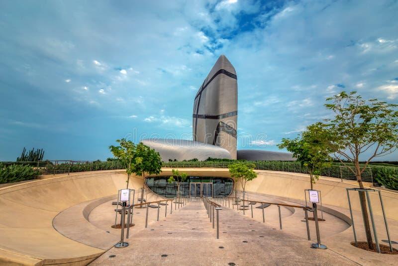 Rey Abdulaziz Center para la ciudad de Ithra de la cultura del mundo: Dammam, país: La Arabia Saudita imagen de archivo
