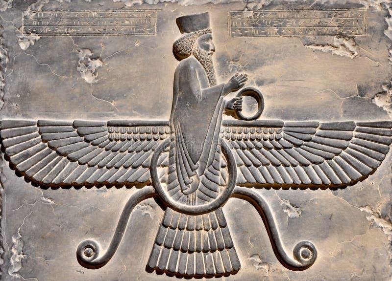 Rey antiguo de Persia imagen de archivo libre de regalías