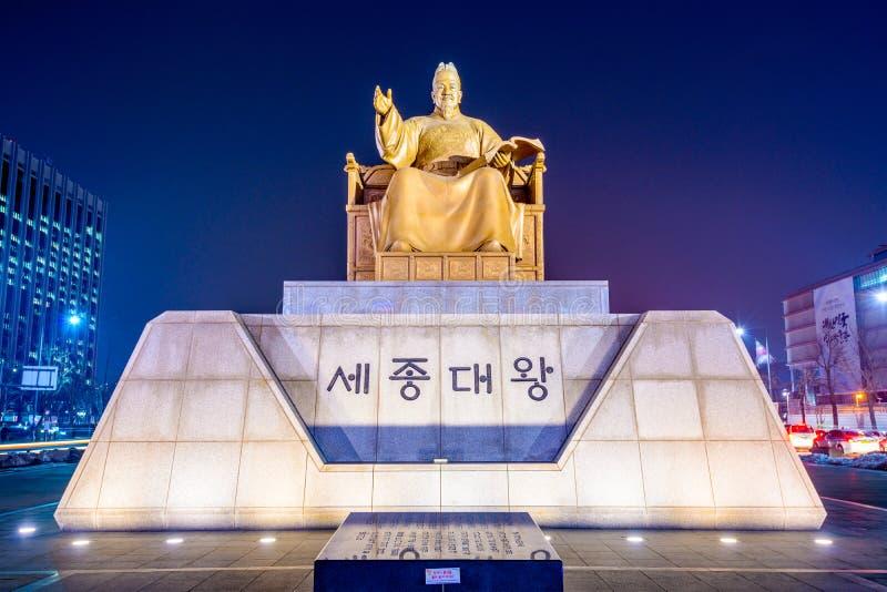 Rey Sejong Monument en Seul imagen de archivo