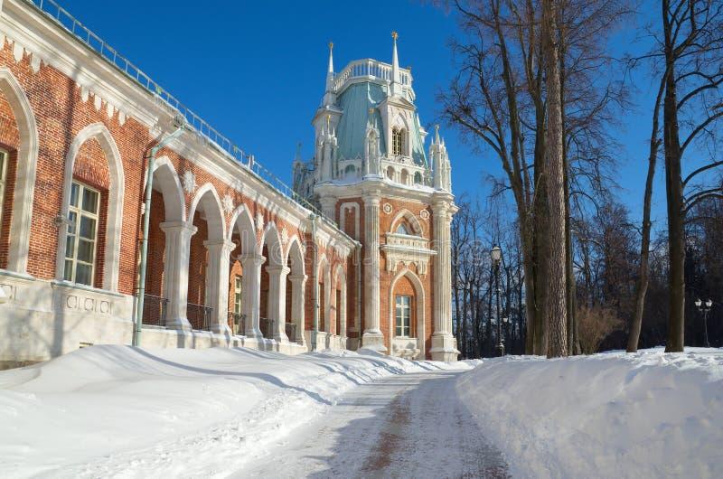Rezerwy ` Tsaritsyno `, Moskwa, Rosja fotografia royalty free