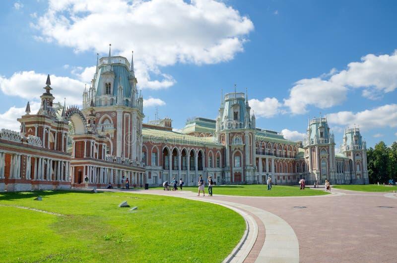 Rezerwy ` Tsaritsyno ` Uroczysty pałac, Moskwa, Rosja fotografia royalty free