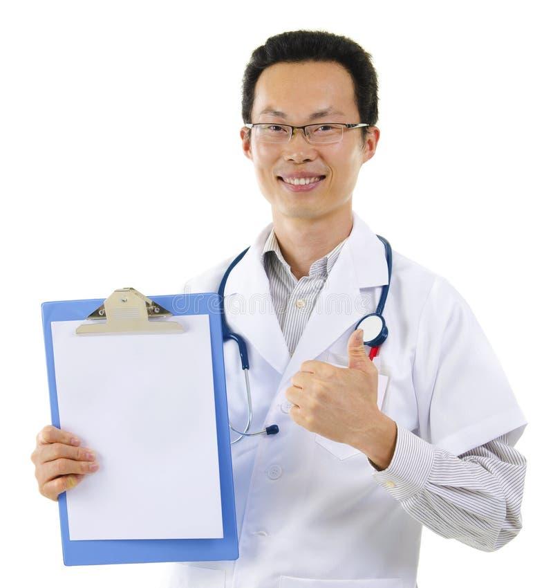 rezultata medyczny test fotografia stock