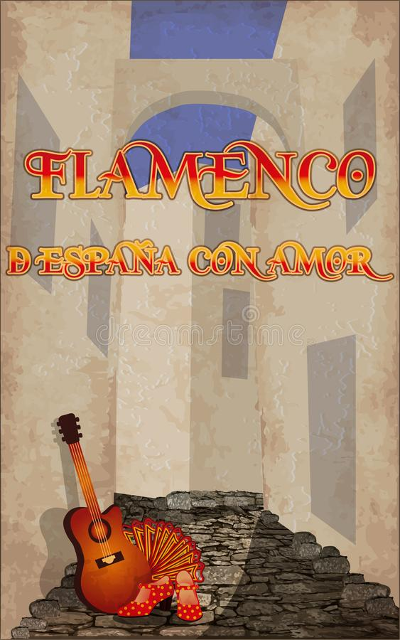 Flamenco. From Spain with love. Spanish guitar and flamenco female shoes. Vector illustration stock illustration