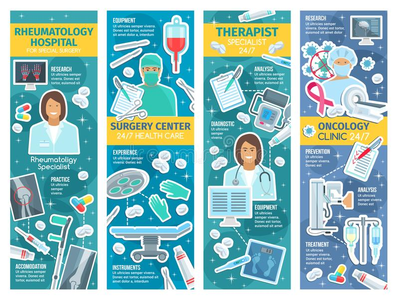 Rheumatology και ογκολογίας εμβλήματα κλινικών θεραπείας διανυσματική απεικόνιση