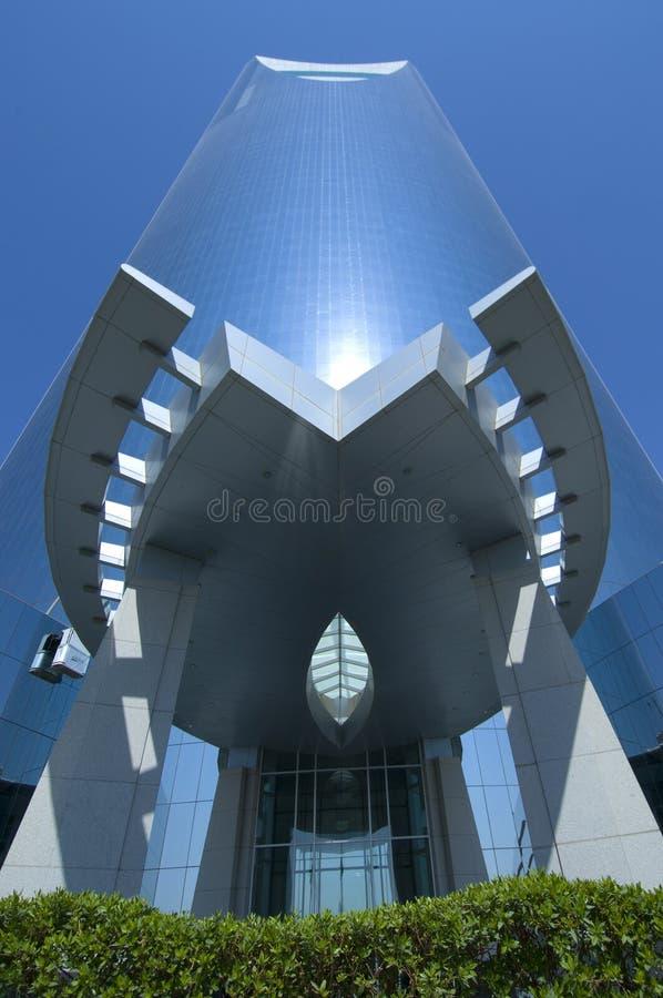 RIAD - 21 de octubre: Al Mamlaka Tower y alrededores en Octobe fotos de archivo libres de regalías