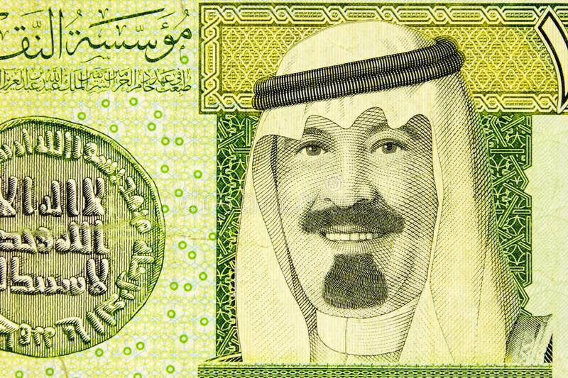 Rials of Saudi Arabia close-up. NRials of Saudi Arabia close-up, world currency exchange rate concept royalty free stock photography