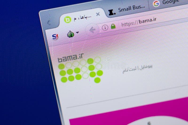 Riazan, Russie - 16 juin 2018 : Page d'accueil de site Web de Bama sur l'affichage du PC, URL - Bama IR photographie stock