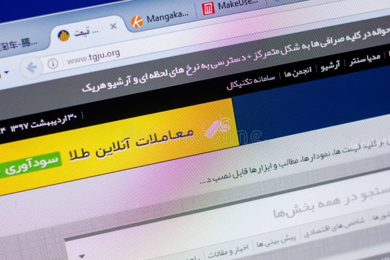 Riazan, Russie - 20 mai 2018 : Page d'accueil de site Web de Tgju sur l'affichage du PC, URL - Tgju org photo libre de droits