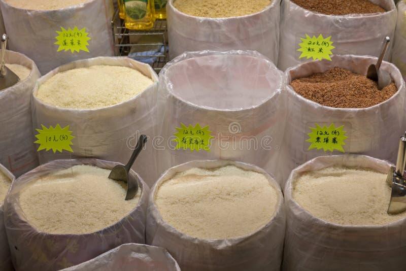 Rice w torbach zdjęcia royalty free