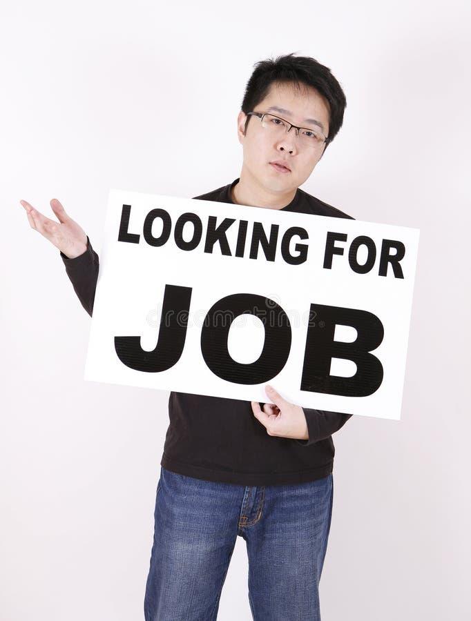 Ricerca del job immagine stock libera da diritti