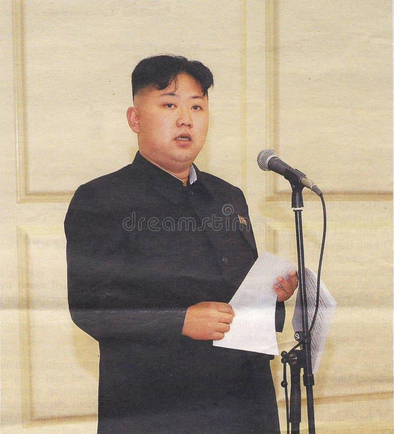 Ricerca di un'immagine ufficiale dal giovane capo nordcoreano Kim Jong Un immagine stock