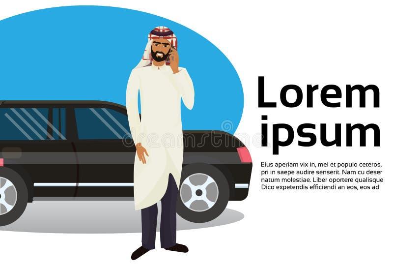 Rich Arab Business Man Talking sullo Smart Phone sopra l'automobile di lusso sul fondo dello spazio della copia illustrazione vettoriale