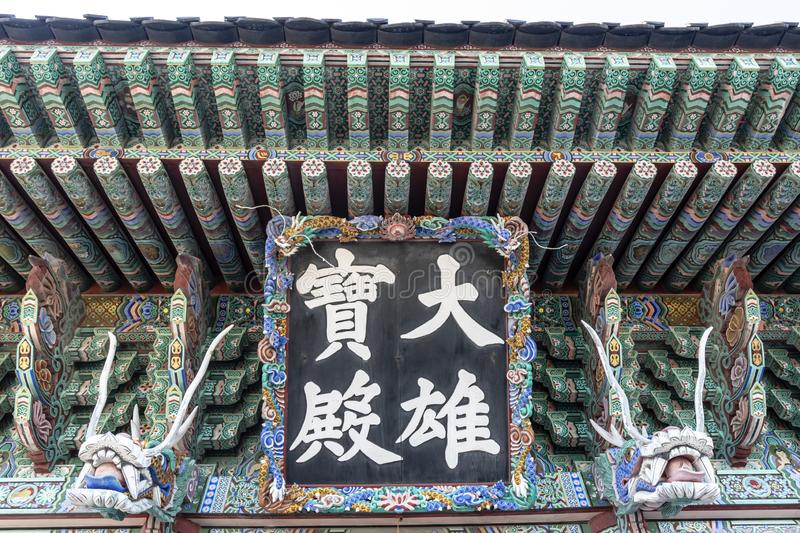 Rich decorated roof of the Haedong Yonggungsa buddhist monastery in Busan, South Korea. Asia stock image