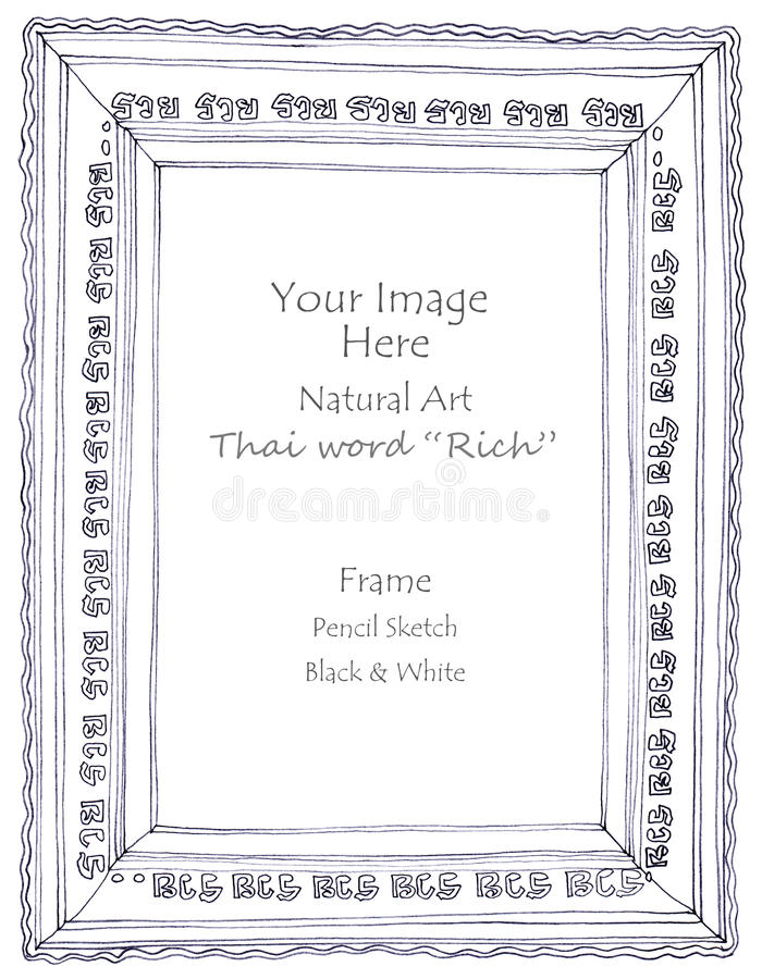 RichThai Word Picture Frame Pencil Sketch Stock Illustration ...