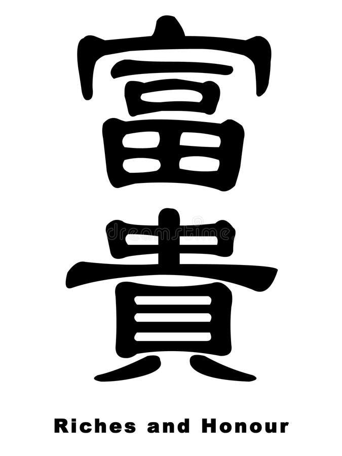 Ricos no chinês ilustração royalty free