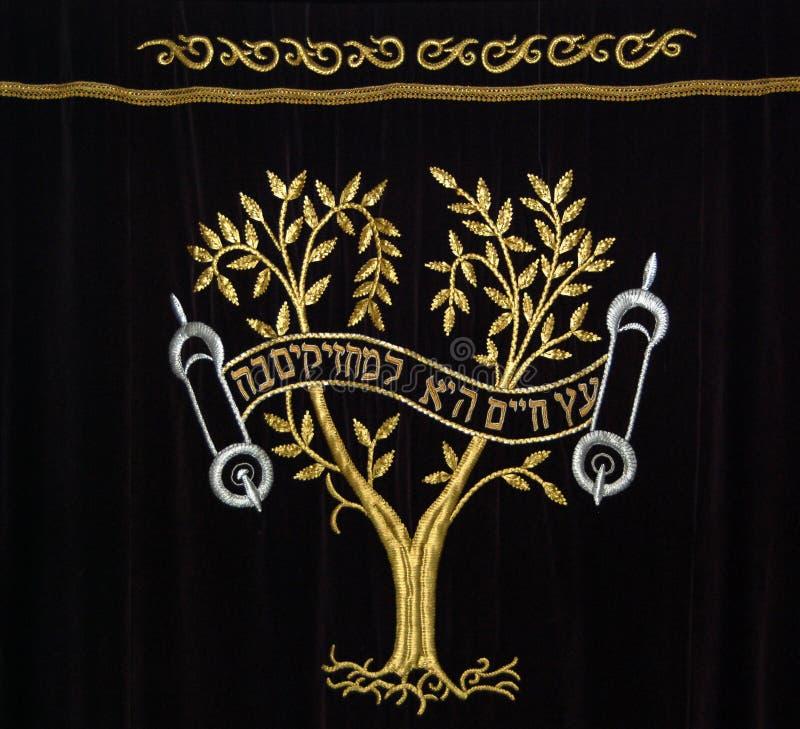 Rideau en synagogue photos libres de droits