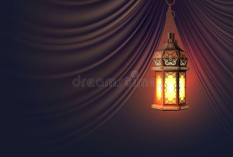 Rideau réaliste en lanterne de kareem de Ramadan de vecteur illustration de vecteur