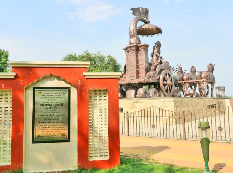 Riese Krishna-Arjunakampfwagen stockfoto